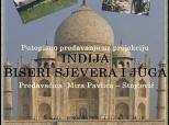 Poziv na predavanje o Indiji