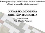 Poziv na predavanje o hrvatskoj moderni