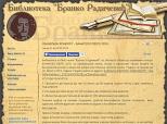 """Književni konkurs """"Banatsko pero"""" (2016)"""