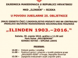 Poziv na proslavu Ilindena