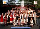 Poziv na makedonski koncert u Osijeku