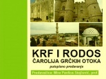Poziv na predavanje o Krfu i Rodosu