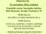 Pozivnica na slavu VSNM u Belom Manastiru