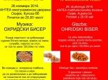 """Najava """"Makedonske večeri"""" u Osijeku"""