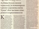 """""""Novosti"""" o """"Oazinim"""" volonterskim nagradama"""