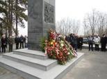 Obilježena godišnjica Bolmanske bitke