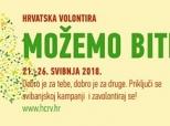 """Najava akcije """"Hrvatska volontira"""""""