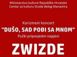 Poziv na korizmeni koncert u Belom Manastiru
