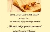 Pozivnica na promociju knjige Predraga Mandića