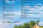 Najava 14. Vinskog maratona u Zmajevcu