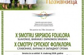 Poziv na smotru folklora u Belom Manastiru