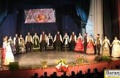 "Održan folklorni koncert ""U jesen si Baranjo lipa"""