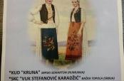 Kulturno-umjetnički program povodom slave VSNM
