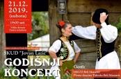 """Poziv na godišnji koncert SKUD-a """"Jovan Lazić"""""""