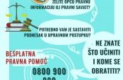 Besplatni telefon za besplatnu pravnu pomoć