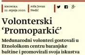"""Članak o """"Promoparkiću"""" u zagrebačkim """"Novostima"""""""