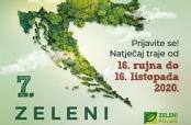 """INA: Sedmi natječaj """"Zeleni pojas"""""""