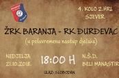 """Poziv na rukometnu utakmicu """"Baranja"""" – """"Đurđevac"""""""
