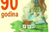 90 godina belomanastirskog DVD-a