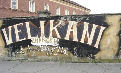 20 metarski mural u osijeku for Mural u vukovarskoj ulici