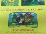 Ruske radionice za djecu