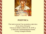 Poziv na slavu Kola srpskih sestara