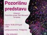 Najava gostovanje Gradskog kazališta u Podgorici