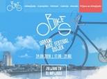 Urbani bike-festival Osijek – bikeOS
