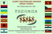 Poziv na Susret nacionalnih manjina Grada Osijeka