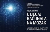 """Poziv na predavanje """"Utjecaj računala na mozak"""""""