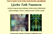Poziv na pjesnički susret ugode u Osijeku
