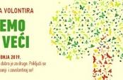 """Pridružimo se manifestaciji """"Hrvatska volontira"""""""
