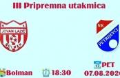Bolman: Poziv na utakmicu (1)
