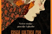 Najava večeri ruske poezije i glazbe u Osijeku